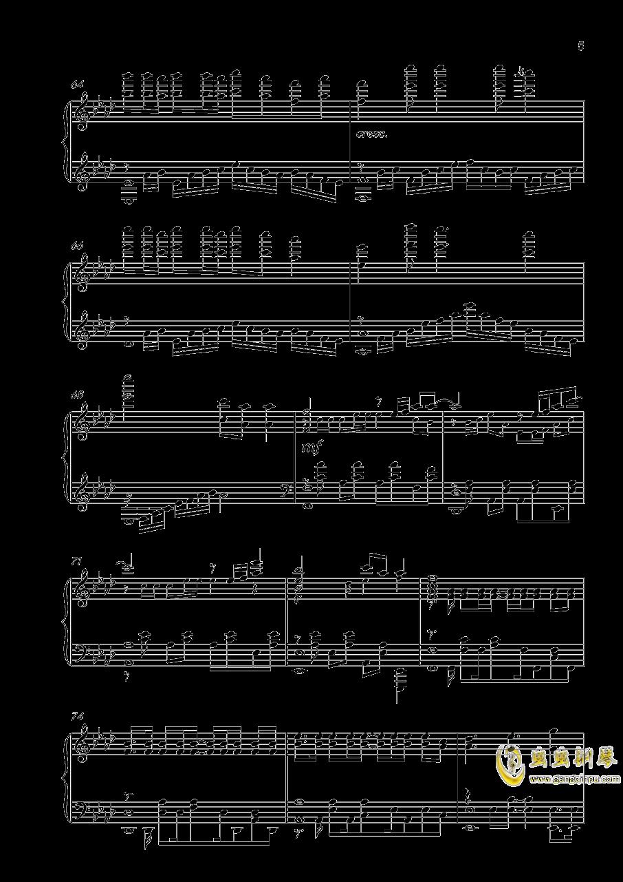 芒种钢琴谱 第5页