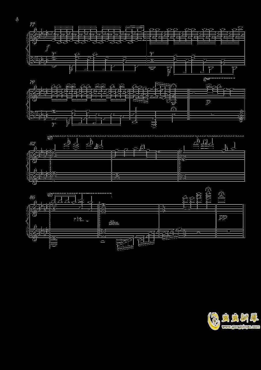 芒种钢琴谱 第6页