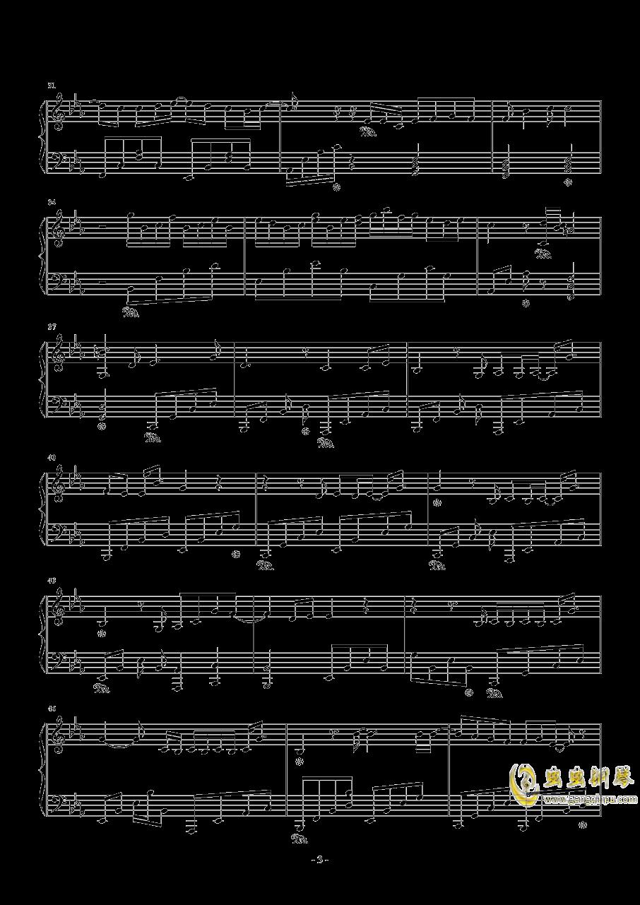 こんな世界、知りたくなかった钢琴谱 第3页