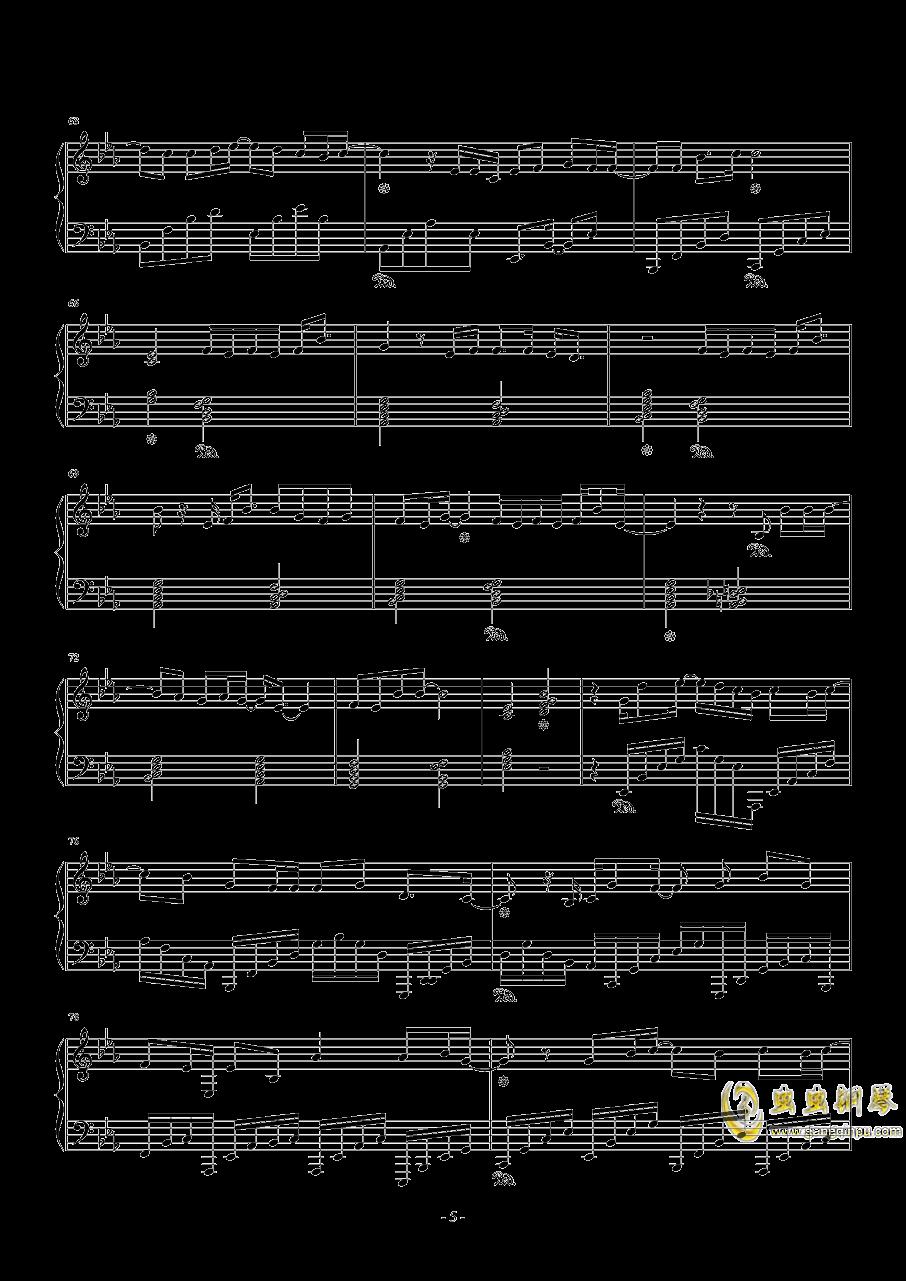 こんな世界、知りたくなかった钢琴谱 第5页