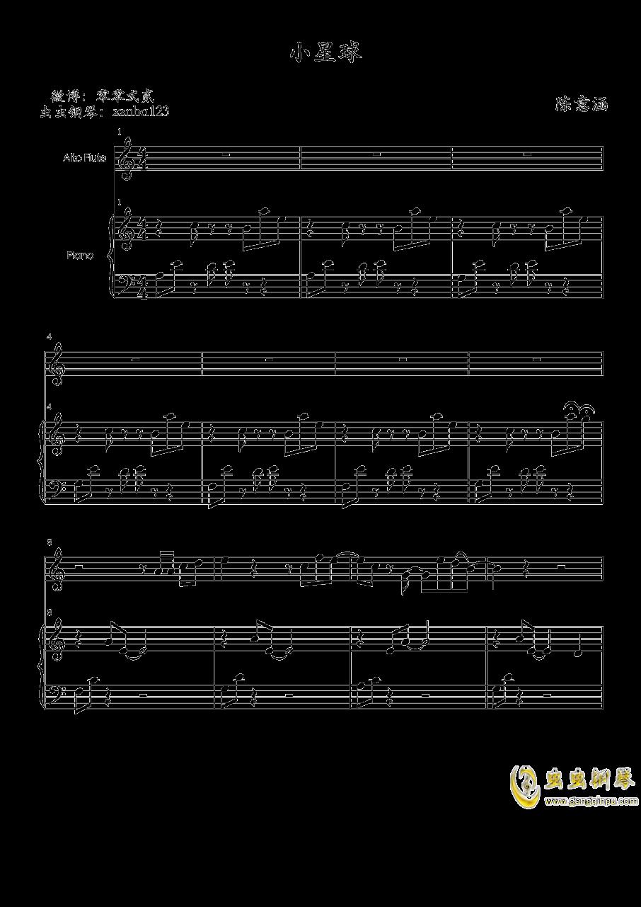 小星球�琴�V 第1�