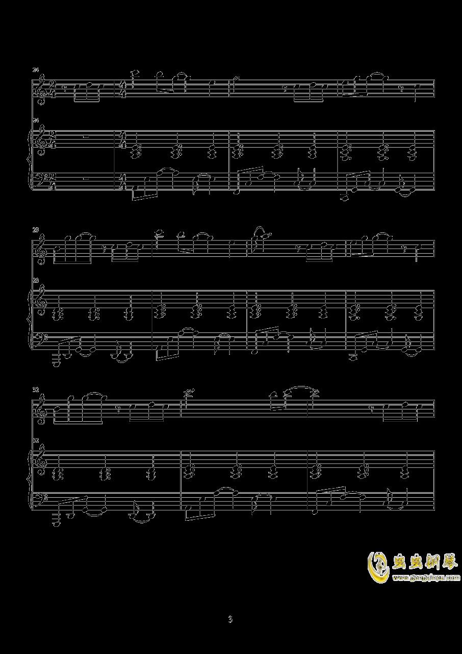 小星球�琴�V 第3�