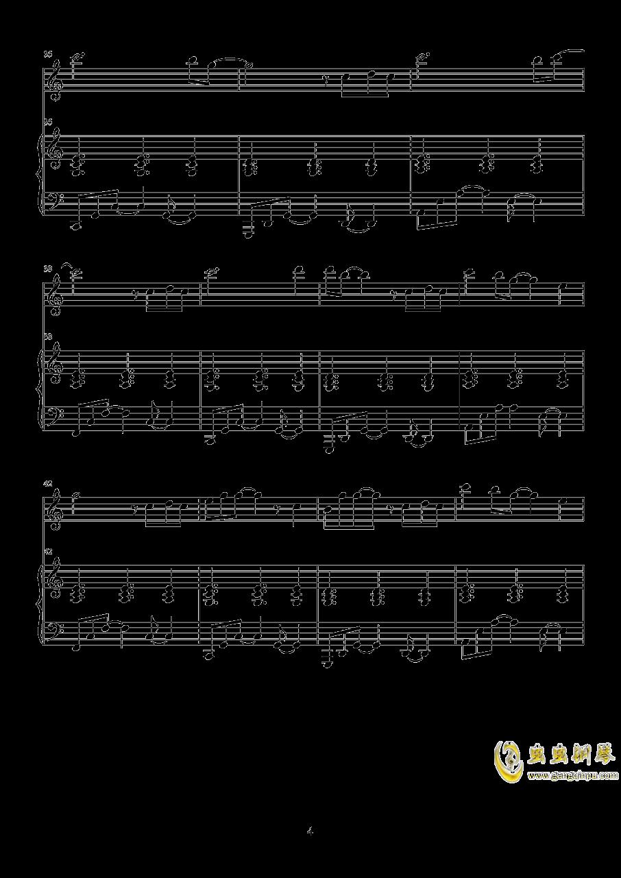 小星球�琴�V 第4�