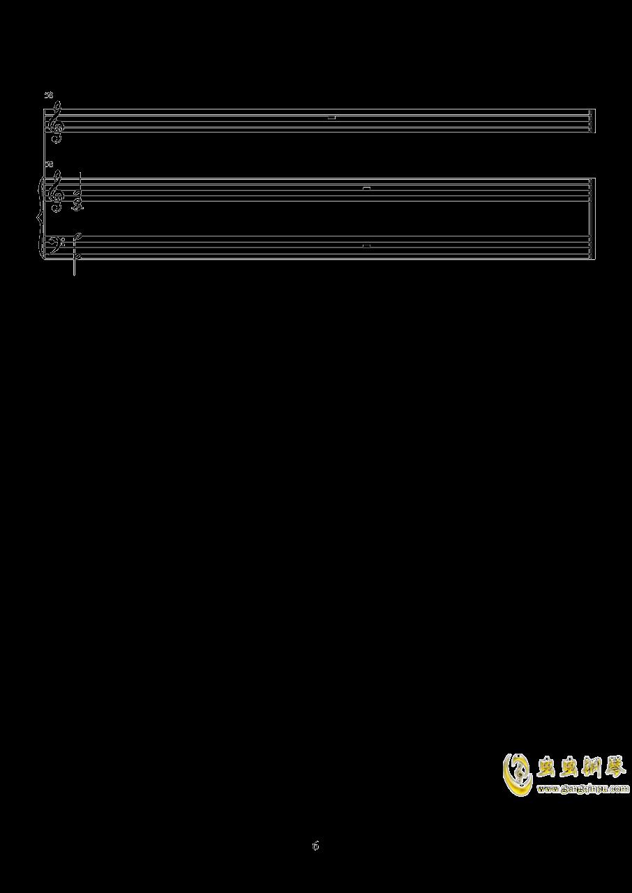 小星球�琴�V 第6�