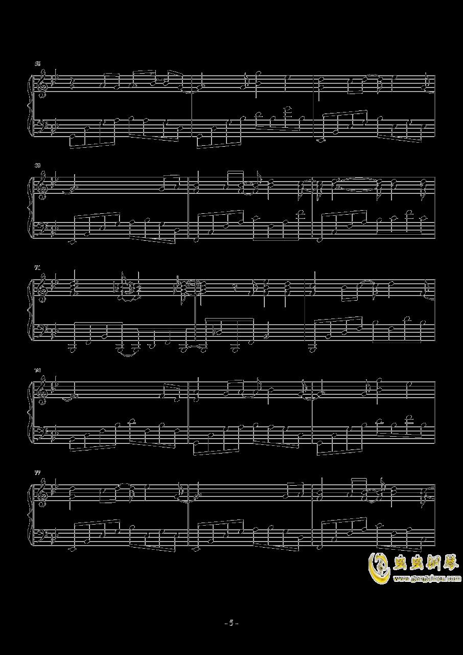 几个你钢琴谱 第5页