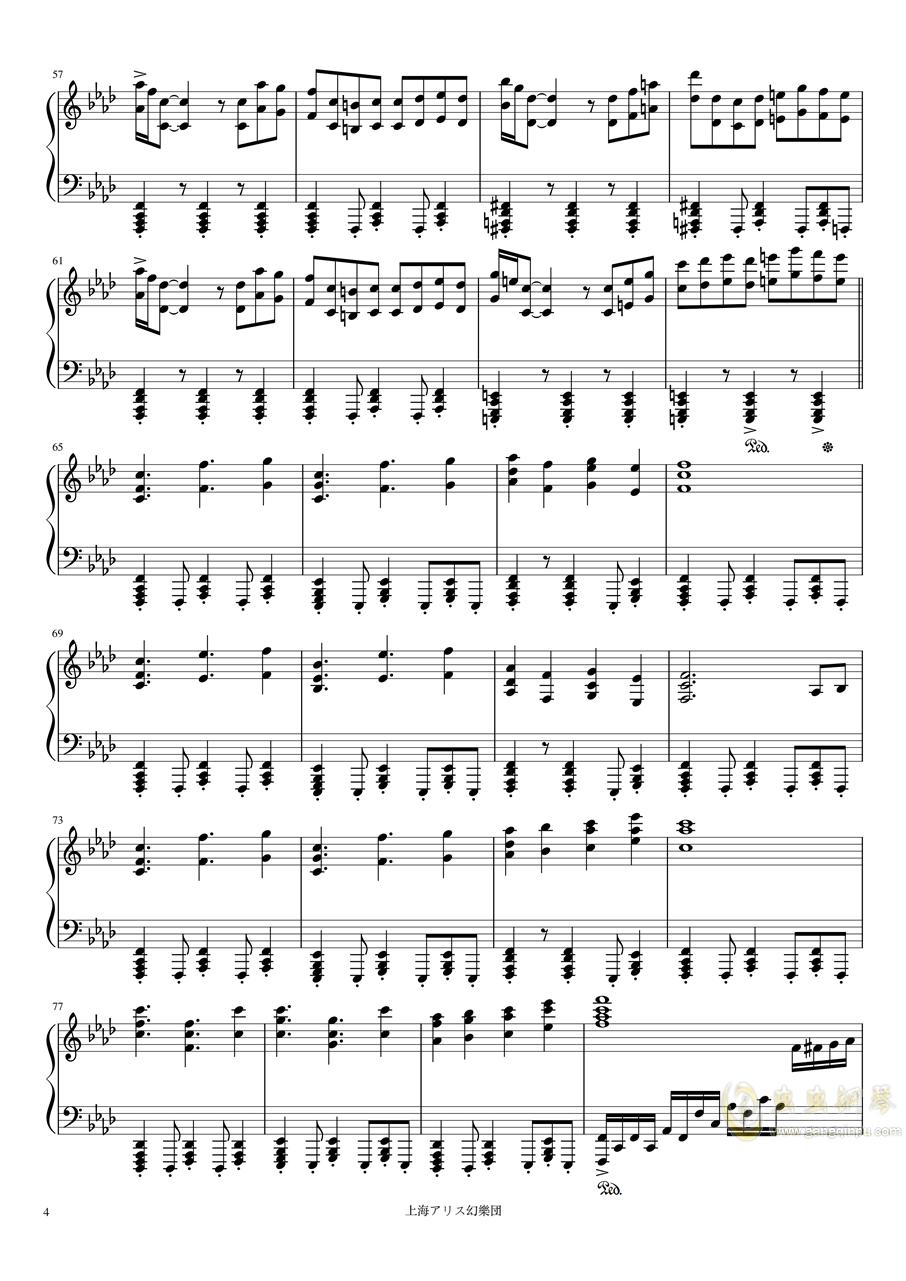 【东方妖妖梦】第六面序曲、间奏与主题钢琴谱 第4页