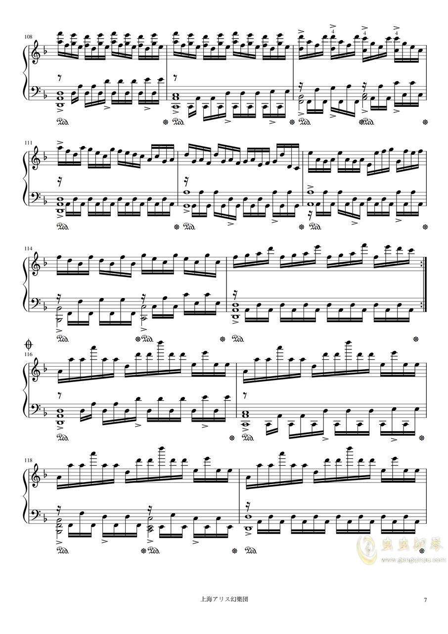 【东方妖妖梦】第六面序曲、间奏与主题钢琴谱 第7页