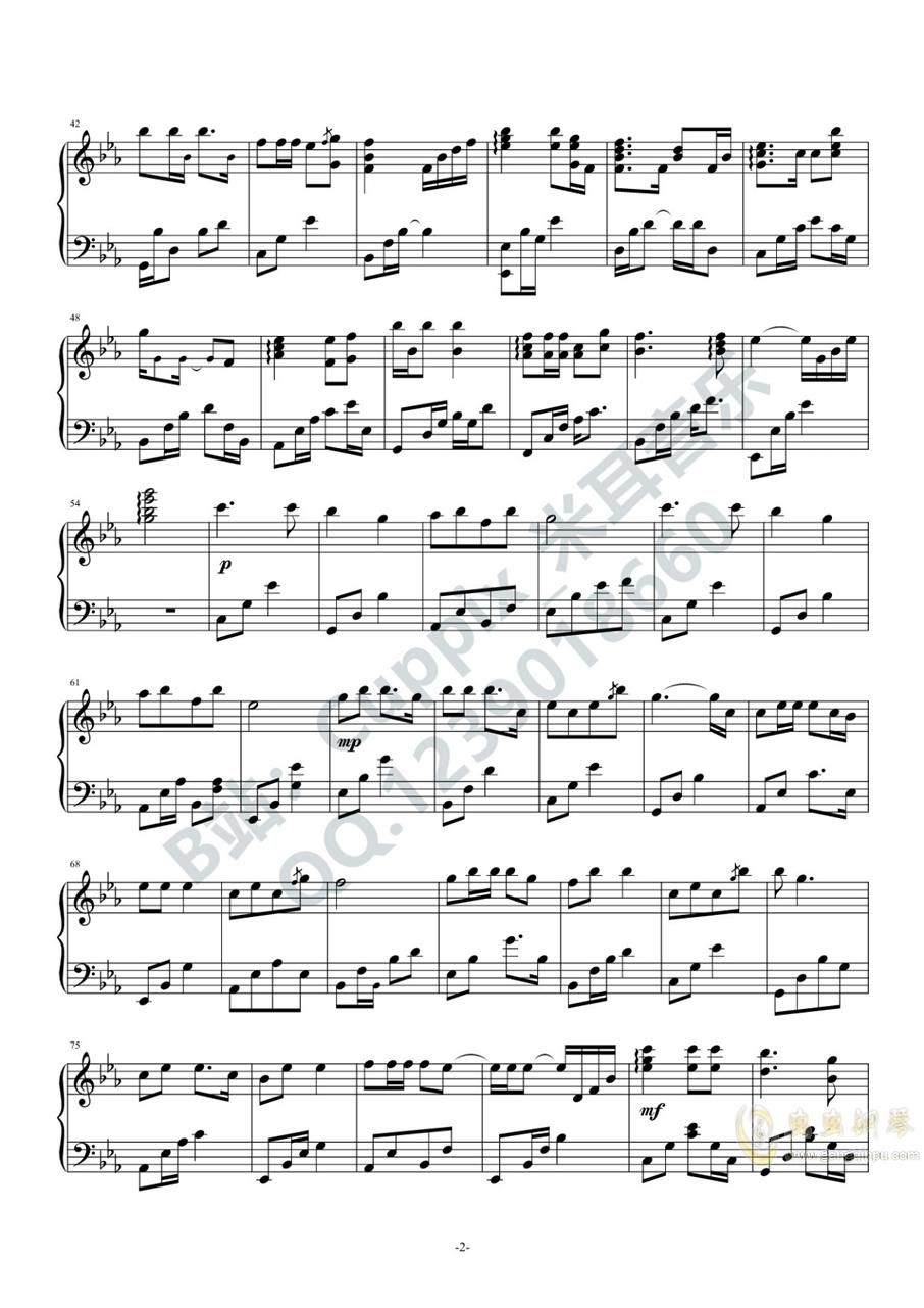 桥边姑娘(完美版)(Cuppix编配)钢琴谱 第2页