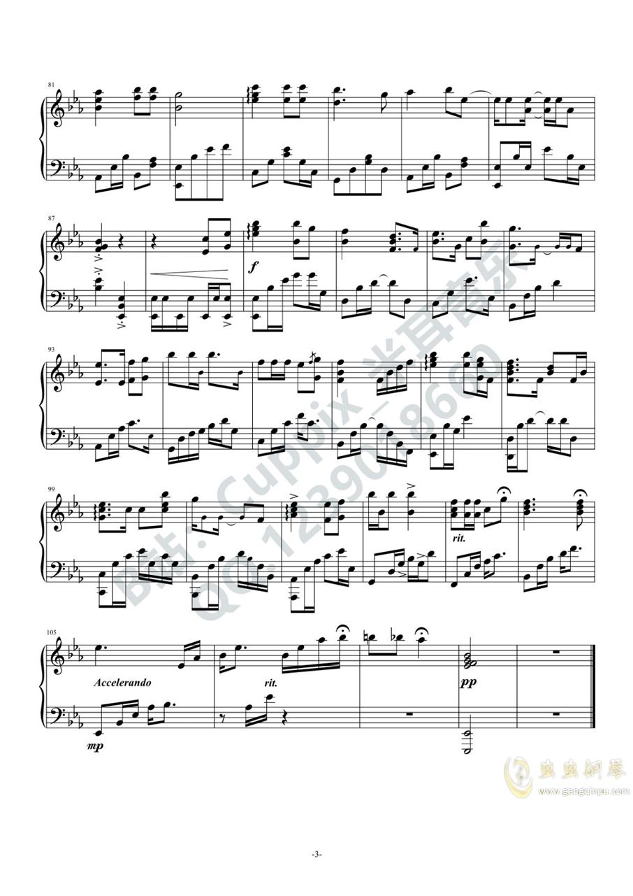 桥边姑娘(完美版)(Cuppix编配)钢琴谱 第3页