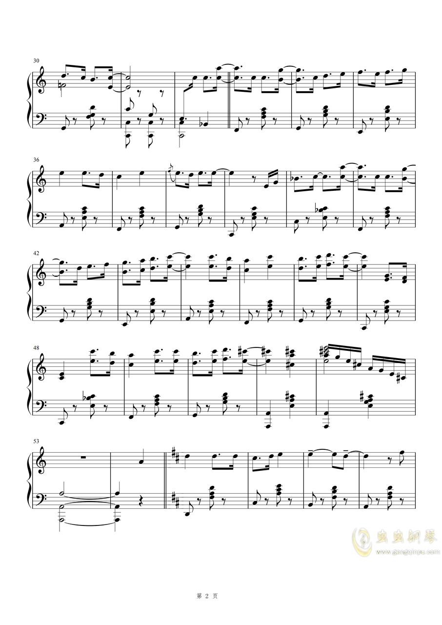 并不快乐钢琴谱 第2页