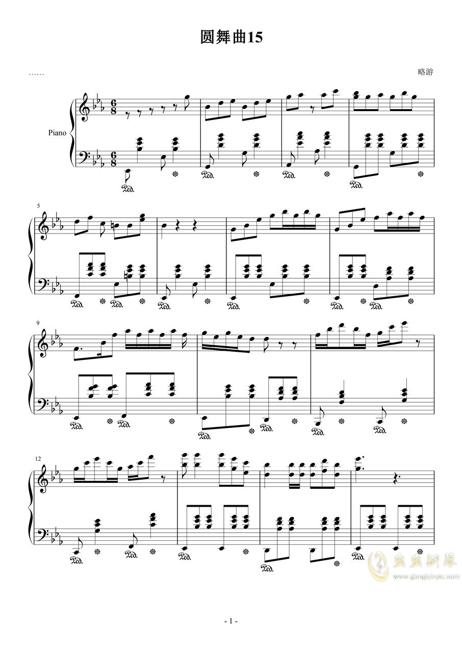 圆舞曲15钢琴谱 第1页