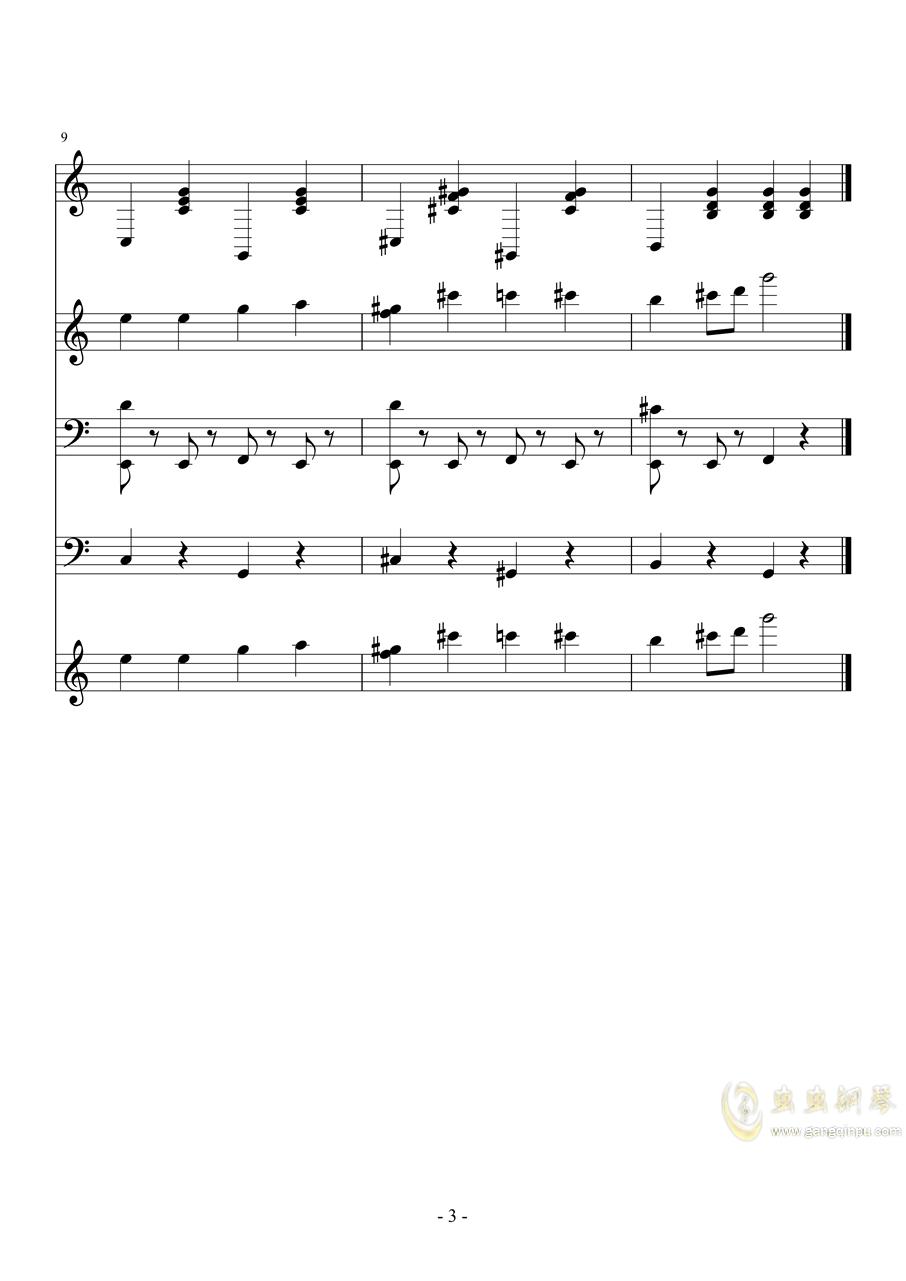片段2钢琴谱 第3页