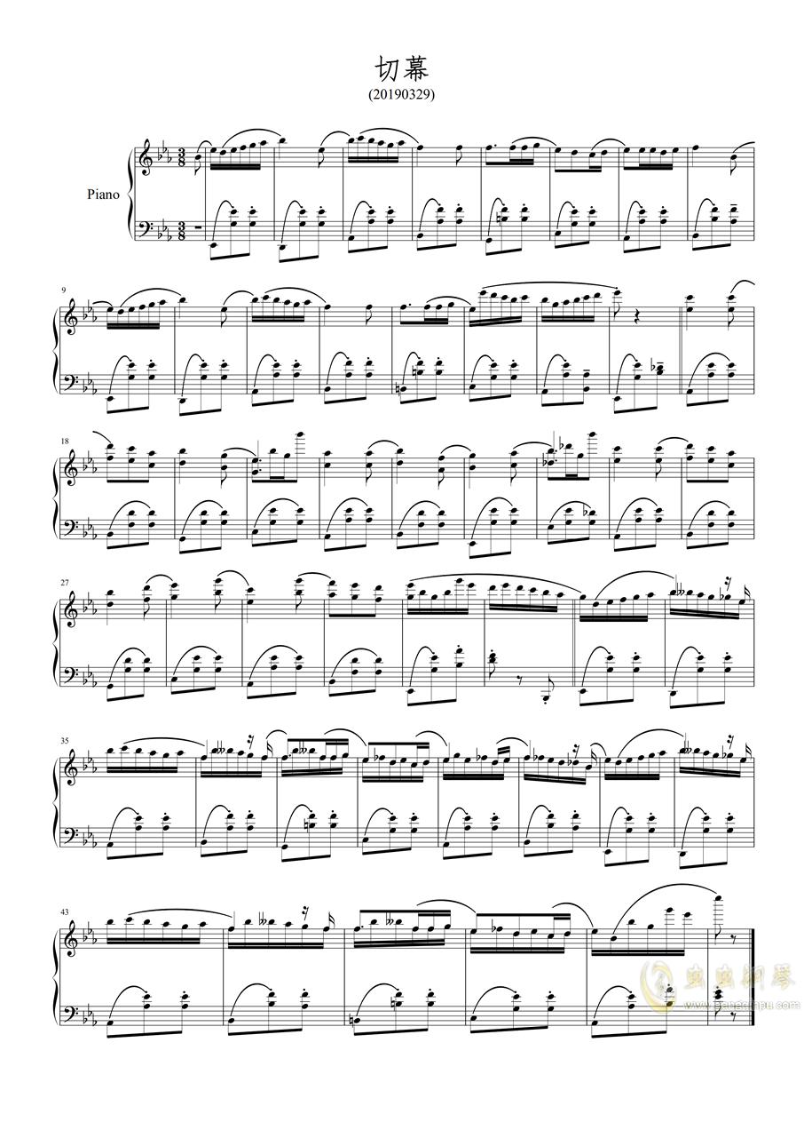 切幕钢琴谱 第1页