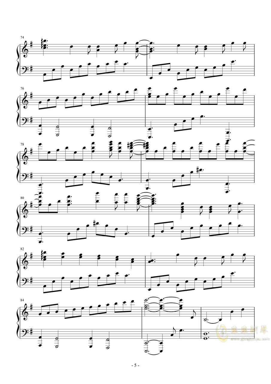 爱乐之城钢琴谱 第5页