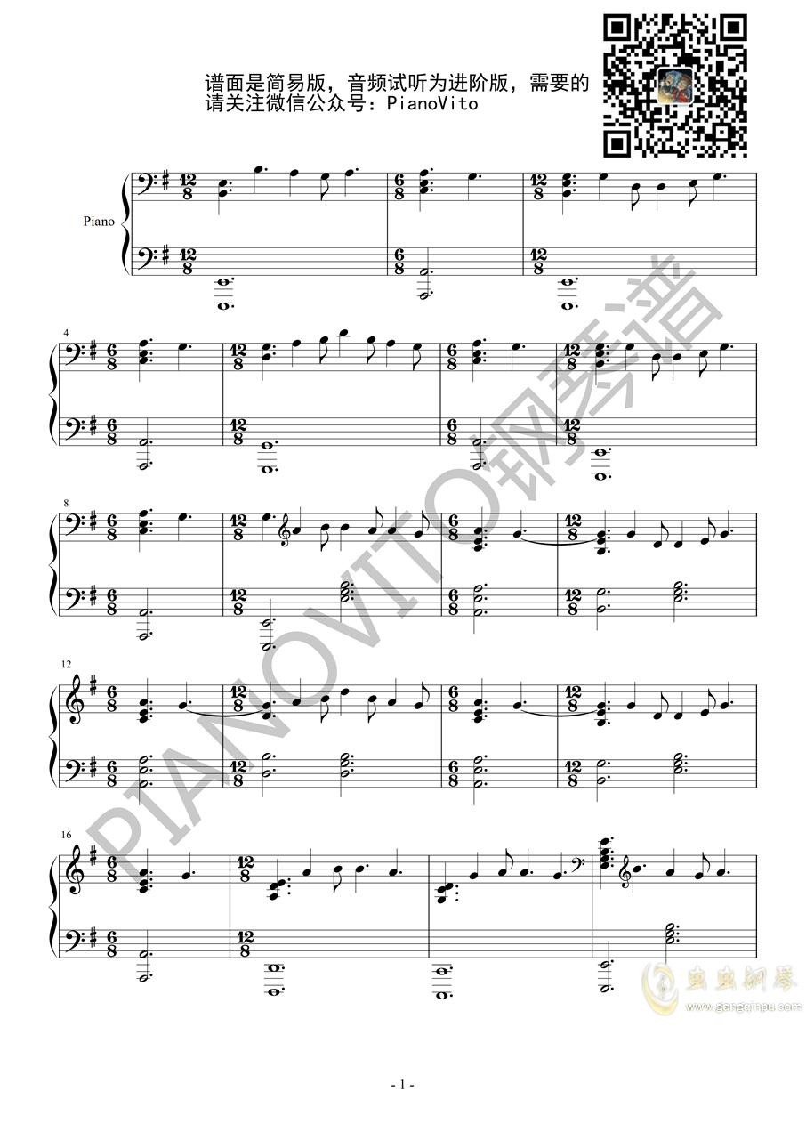 Light Years Away钢琴谱 第1页