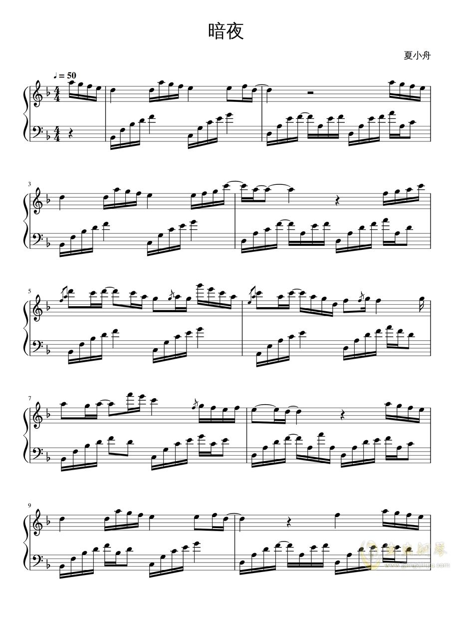暗夜钢琴谱 第1页