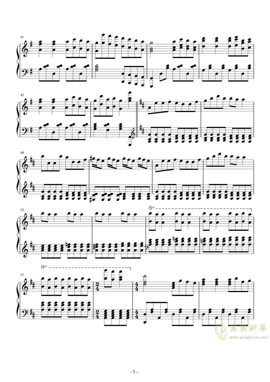 【奥芬巴赫】康康舞曲钢琴谱 第3页