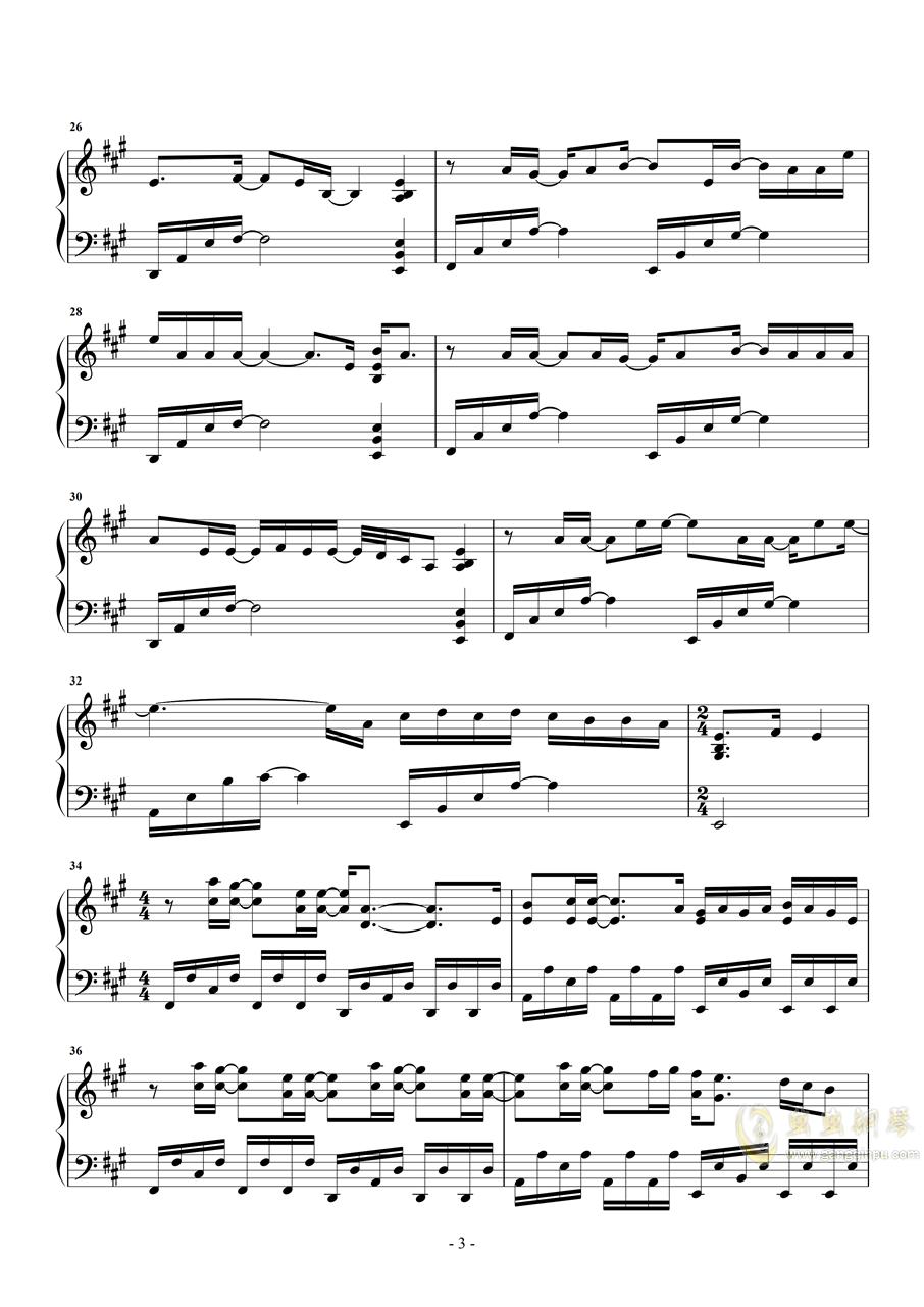 撒野钢琴谱 第3页