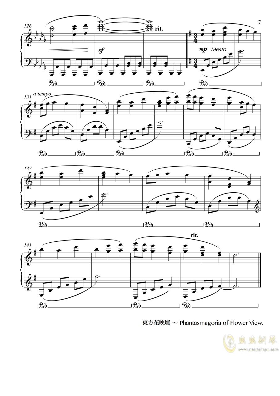 【东方花映冢】【触手猴】彼岸�⒑健�Riverside View 【幻想游戏钢琴谱 第7页