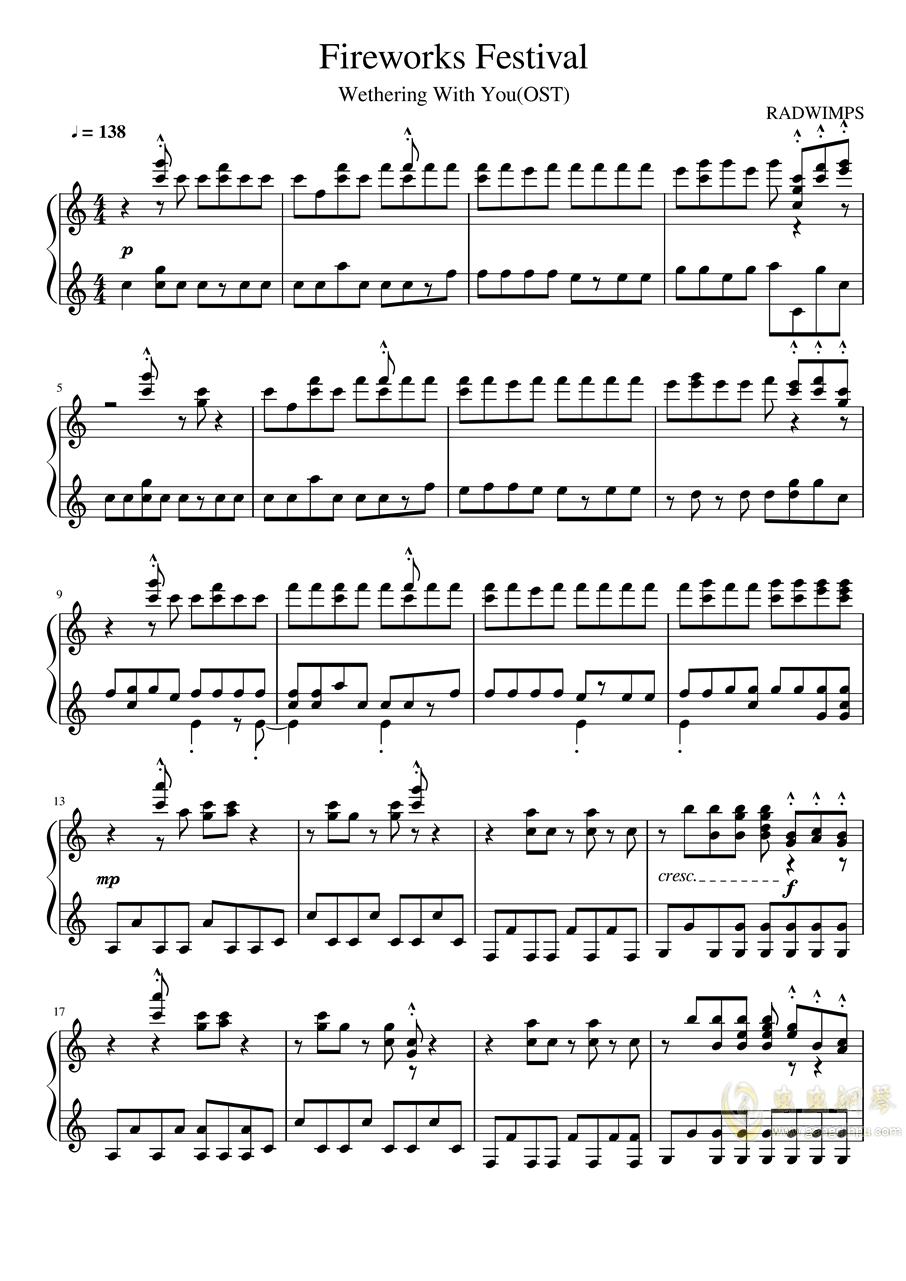 【天气之子OST】花火大会自扒谱 改编版钢琴谱 第1页