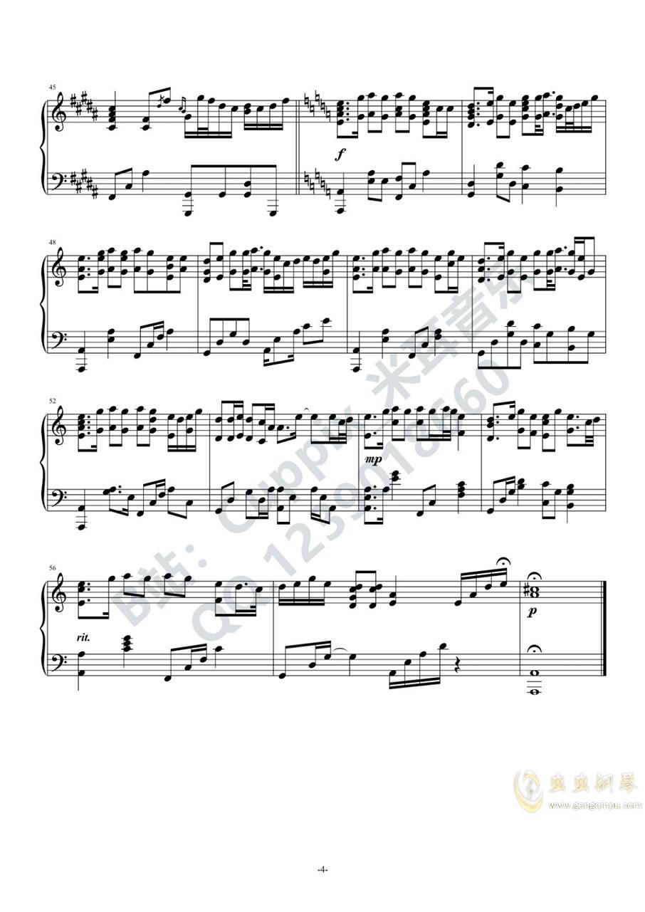 下山(高度还原)(Cuppix编配)钢琴谱 第4页