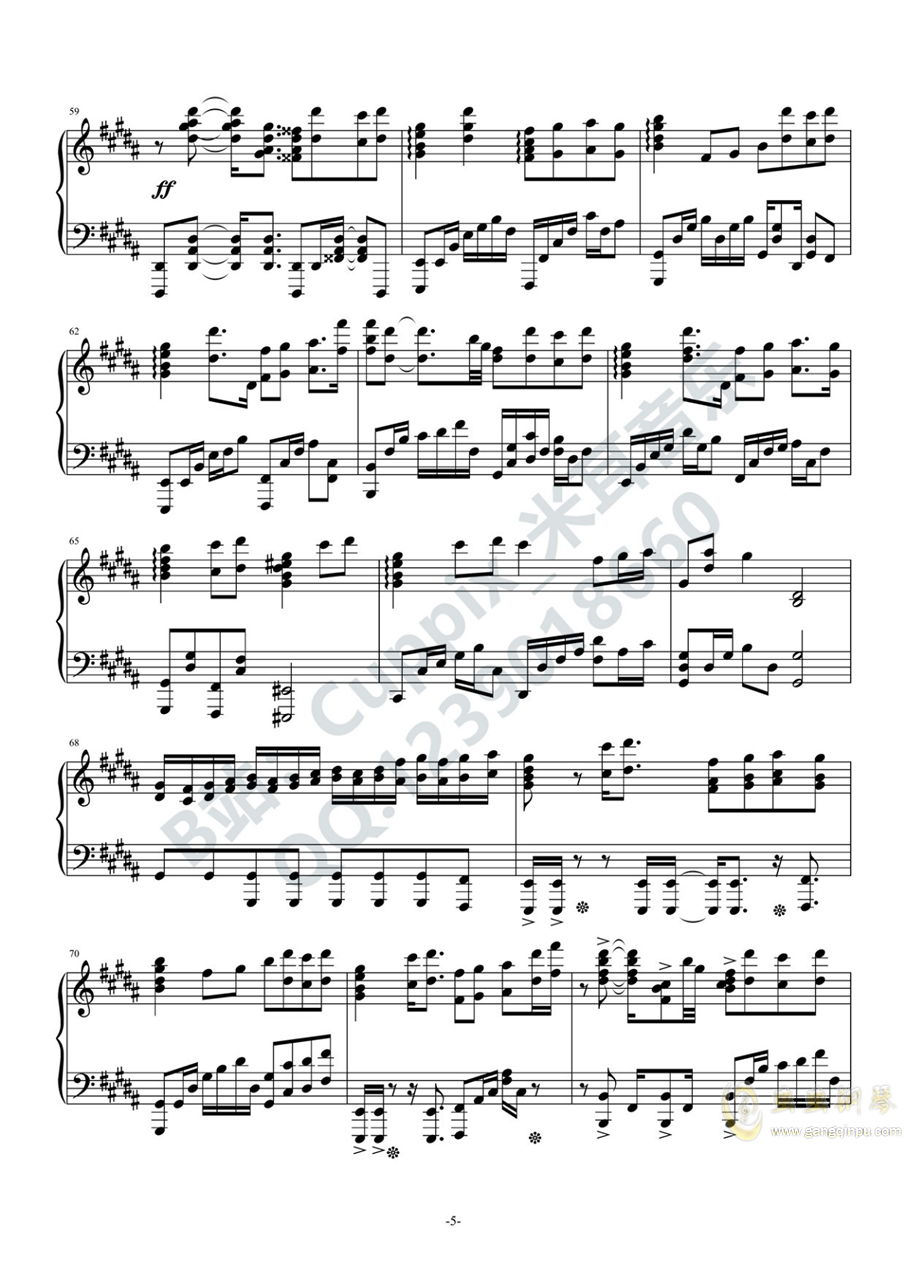 HITA - 赤伶(高度还原)(Cuppix编配)钢琴谱 第5页