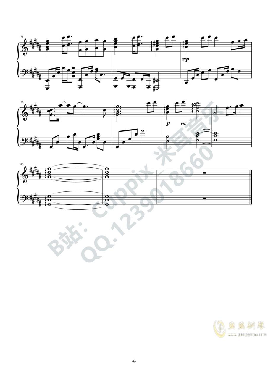 HITA - 赤伶(高度还原)(Cuppix编配)钢琴谱 第6页