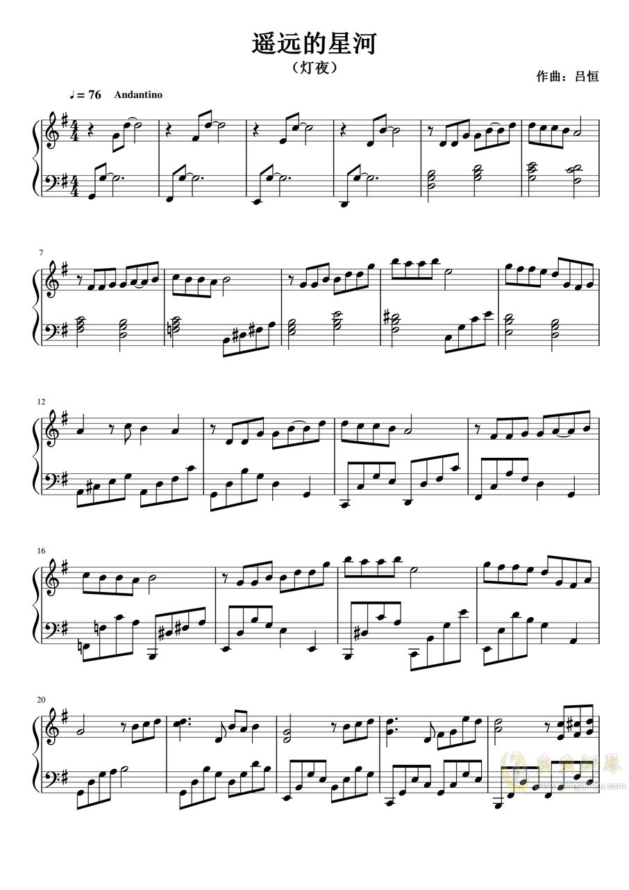 遥远的星河(Far Away Star River)钢琴谱 第1页