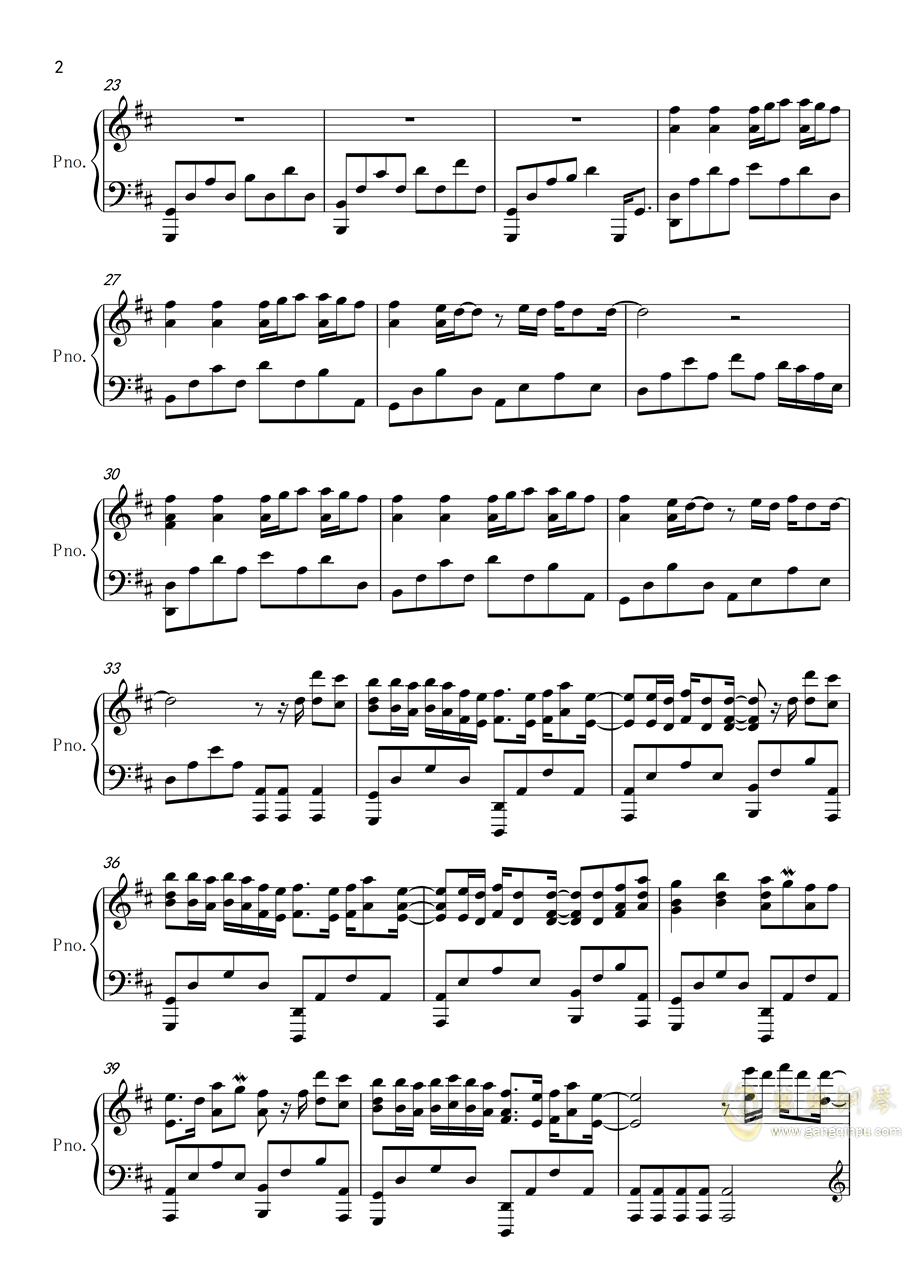 一百�f��可能(�琴��奏版)�琴�V 第2�