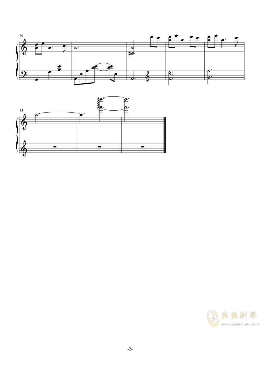 【崩坏3rd】八重樱钢琴谱 第2页
