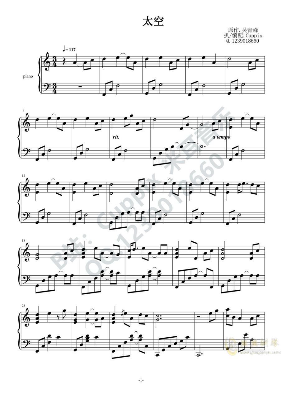 �乔喾� - 太空(Cuppix�配)�琴�V 第1�