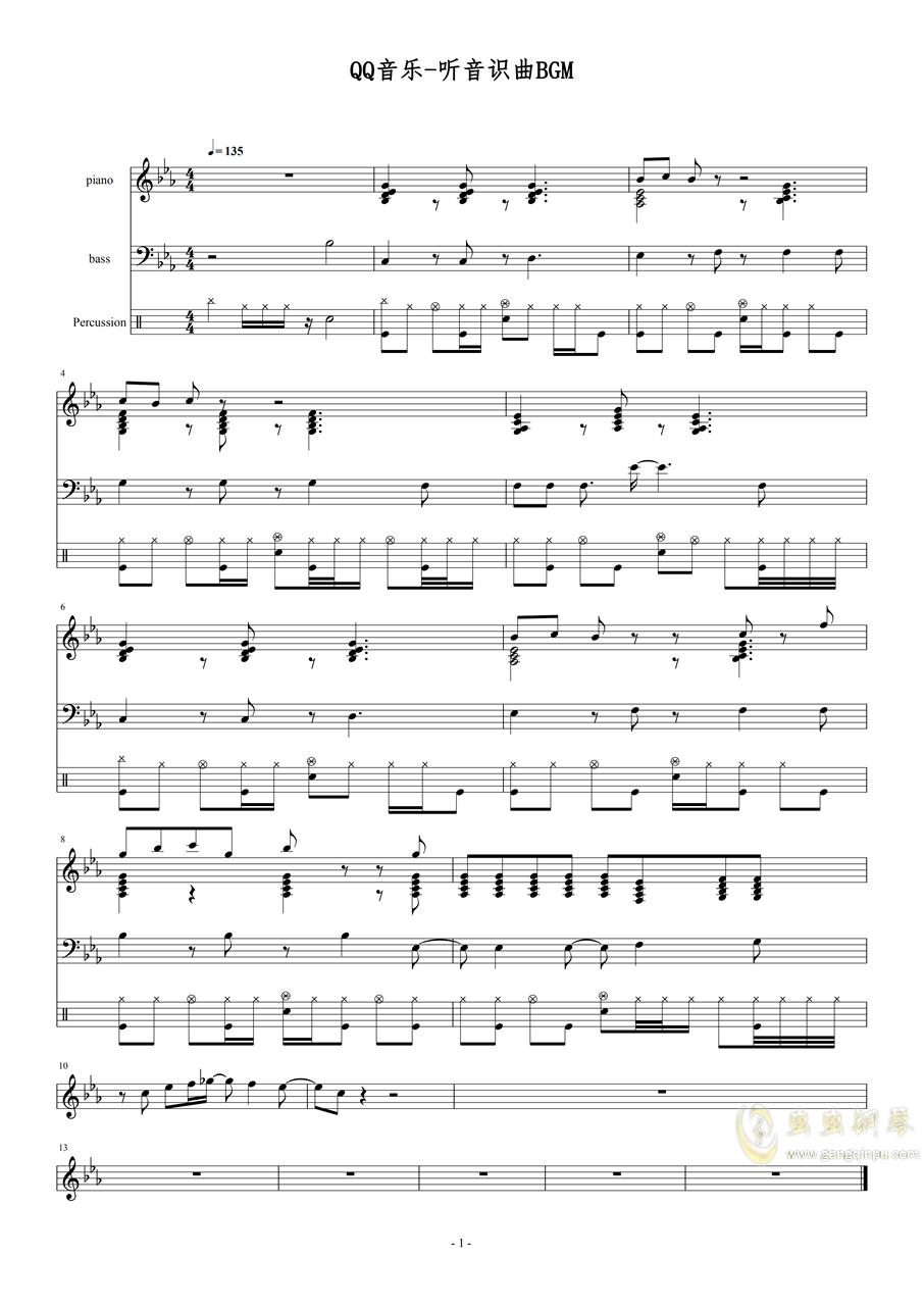 qq音乐-听音识曲bgm钢琴谱 第1页