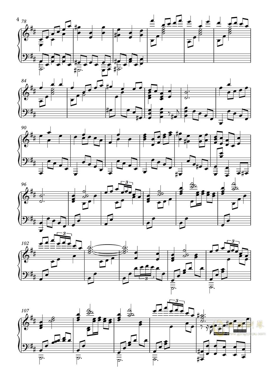 【�|方�L神�h】妖怪の山 ~ Mysterious Mountain【いんぷれ】钢琴谱 第4页