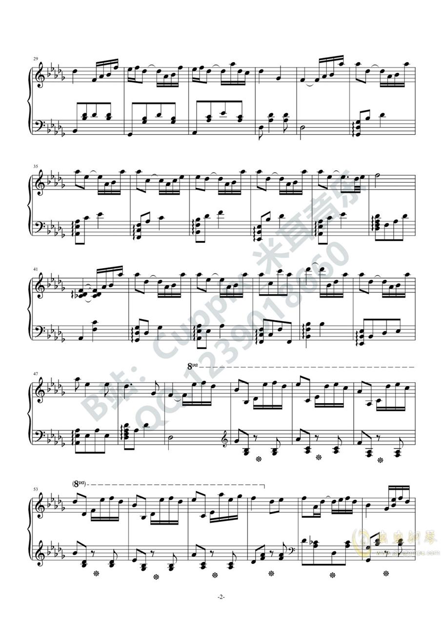 所念皆星河(高度还原)(Cuppix编配)钢琴谱 第2页