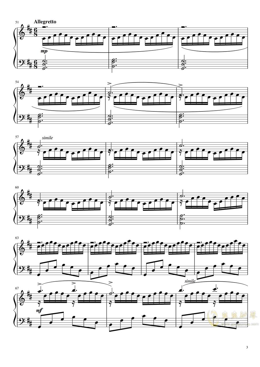 71343钢琴谱 第3页