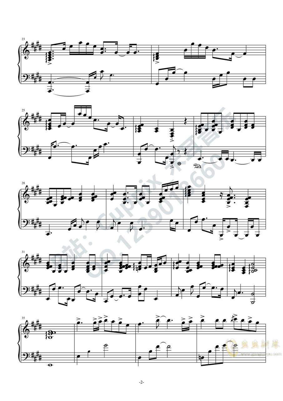棉子 - 勇气(高度还原弹唱版)(Cuppix编配)钢琴谱 第2页