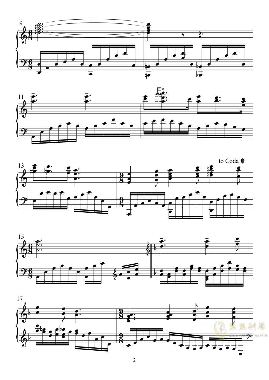 贝利摇篮曲钢琴谱 第2页