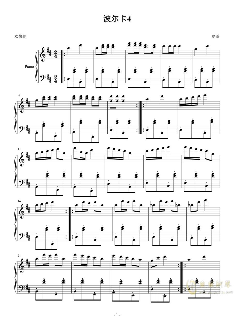 波尔卡4钢琴谱 第1页