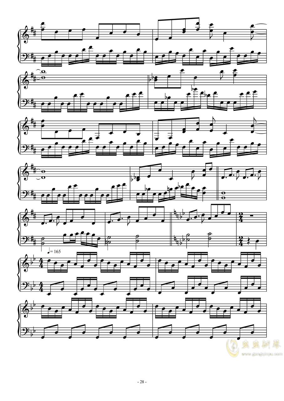 东方怪绮谈连弹钢琴谱 第28页