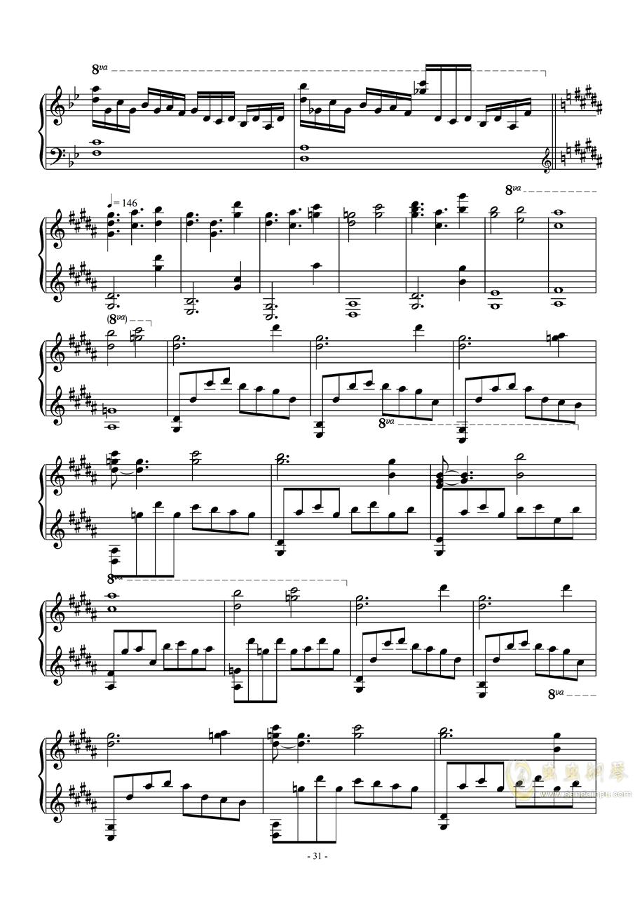 东方怪绮谈连弹钢琴谱 第31页