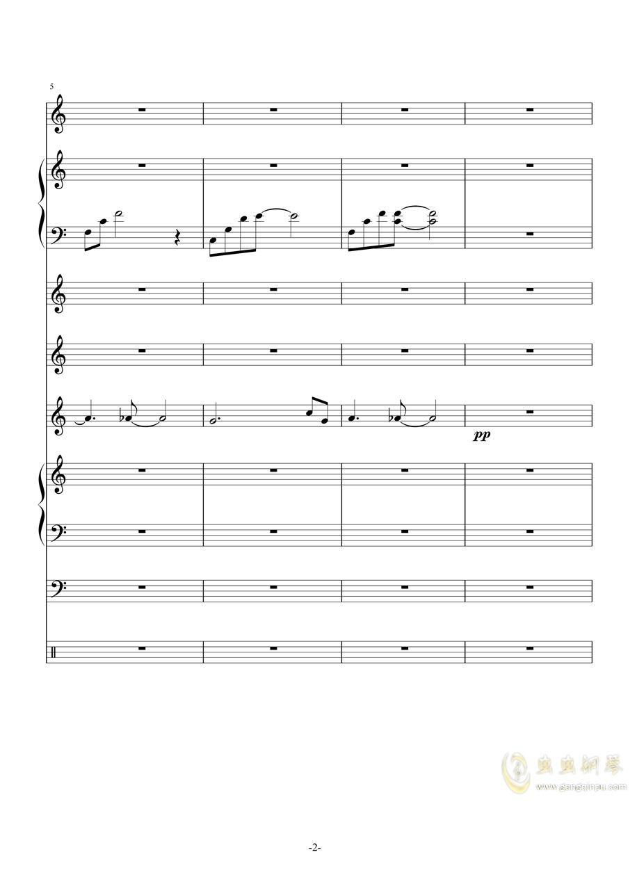 我怀念的(林俊杰翻唱版,总谱)钢琴谱 第2页