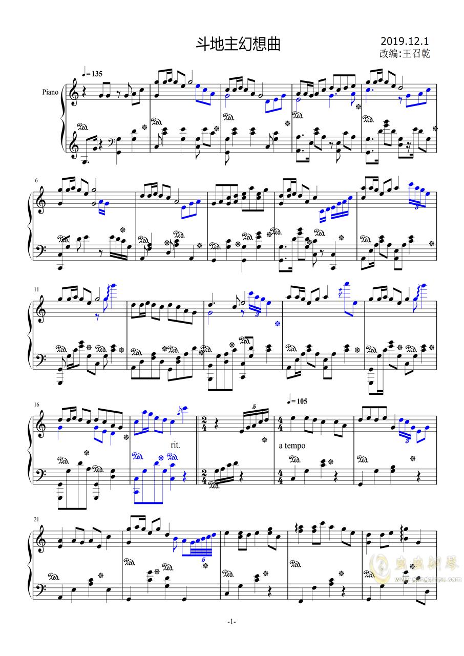 斗地主主题曲钢琴谱 第1页