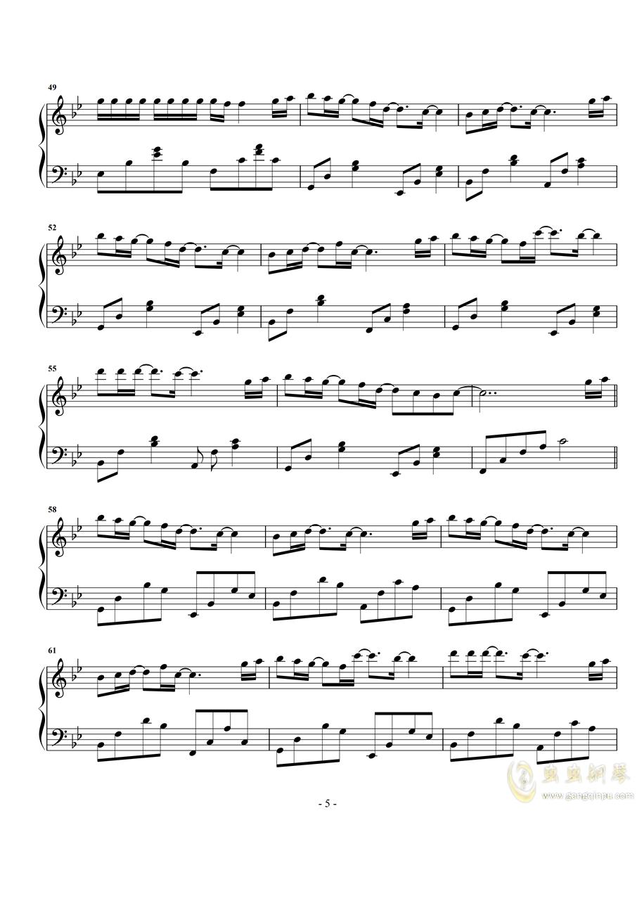 句号钢琴谱 第5页