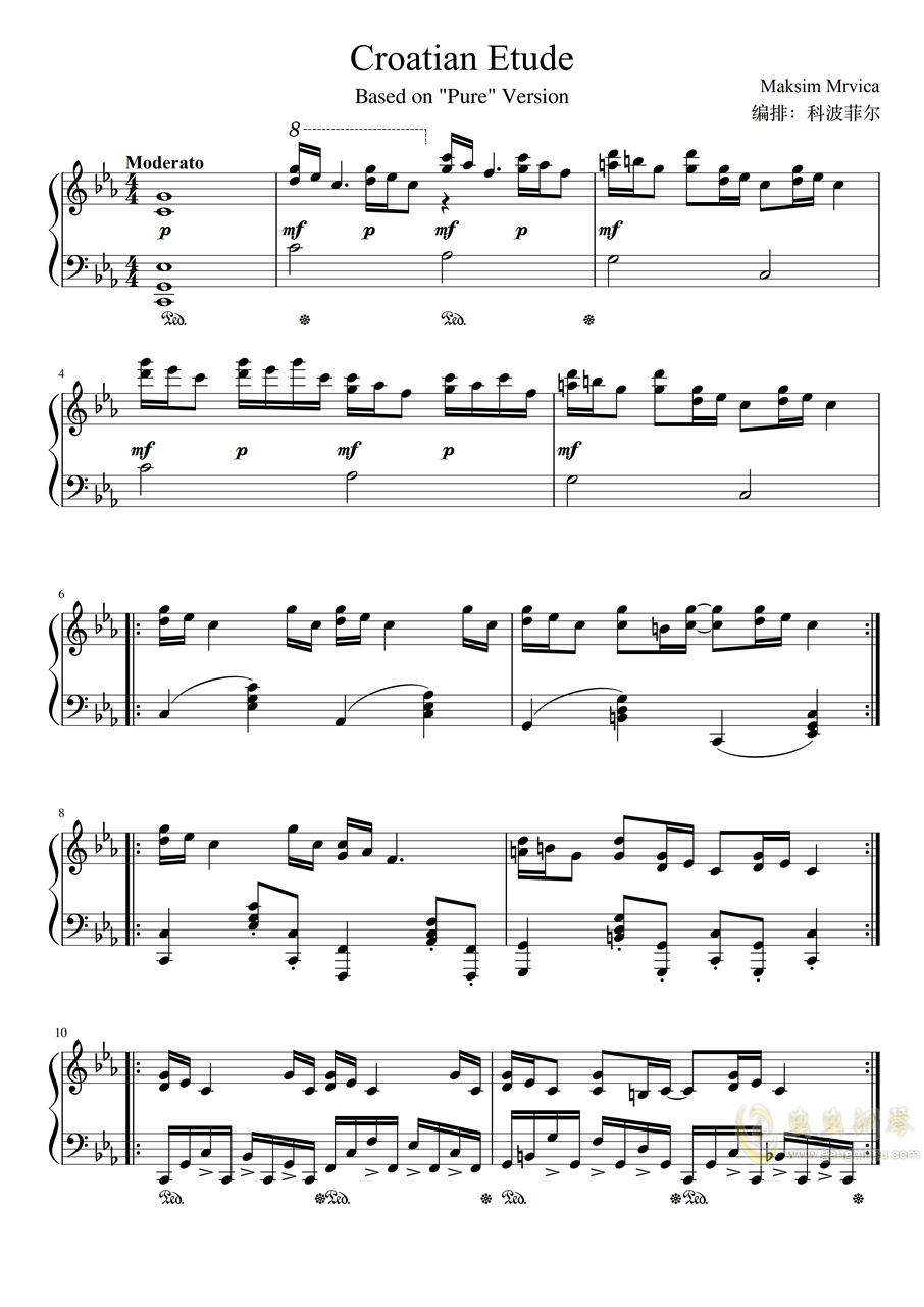 克罗地亚狂想练习曲钢琴谱 第1页