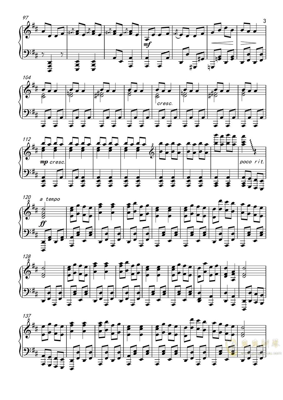 【触手猴】康康舞曲钢琴谱 第3页
