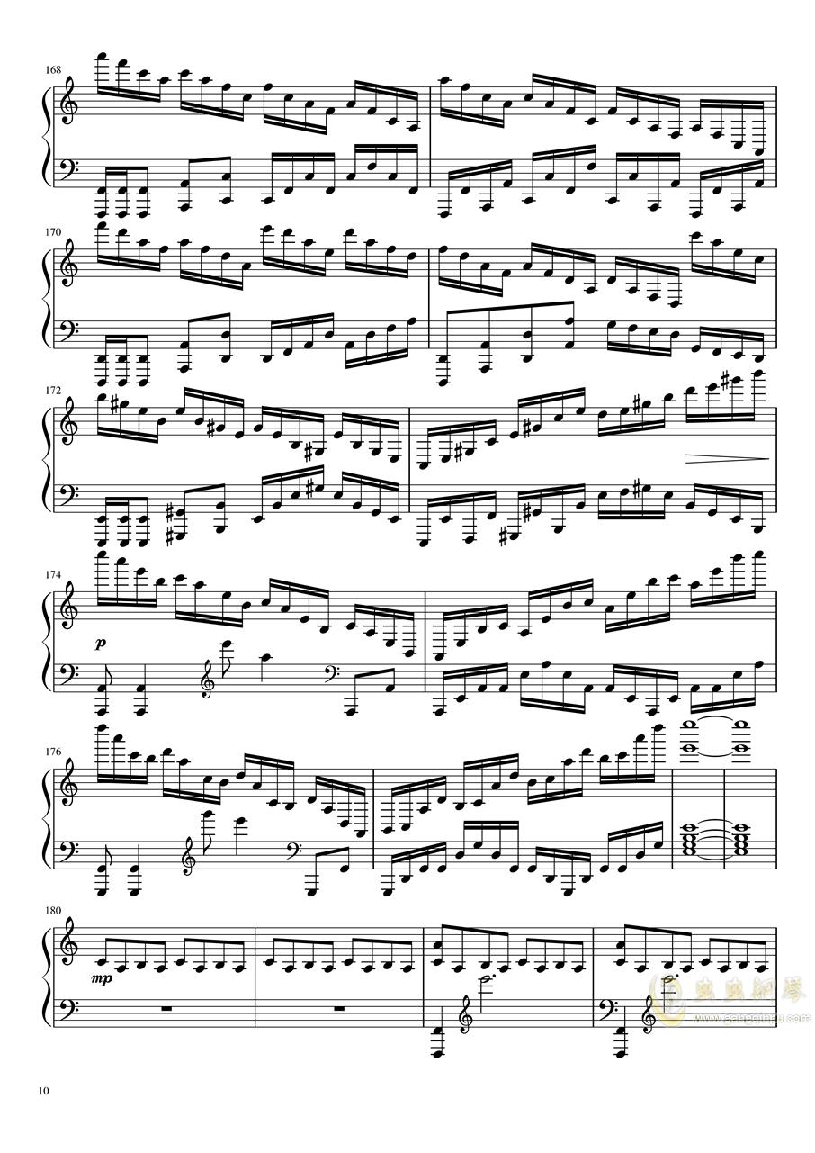 恋与制作人――无限未来 星际穿越主题曲钢琴谱 第10页