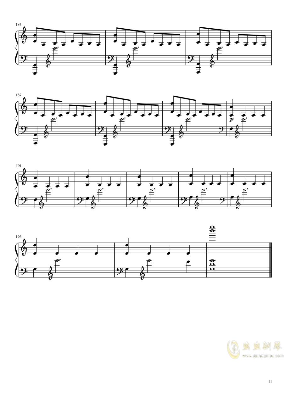 恋与制作人――无限未来 星际穿越主题曲钢琴谱 第11页
