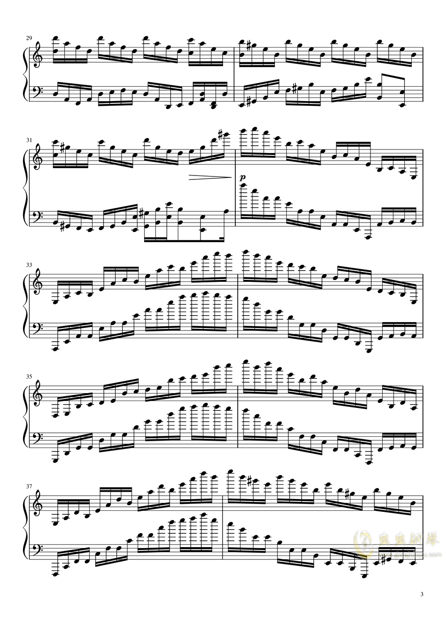 恋与制作人――无限未来 星际穿越主题曲钢琴谱 第3页