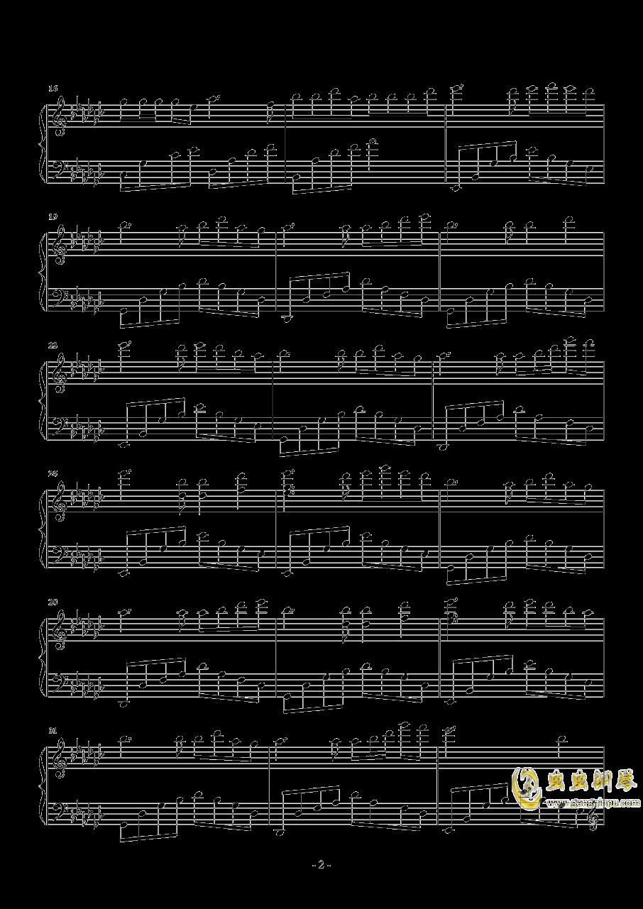 一曲相思钢琴谱 第2页
