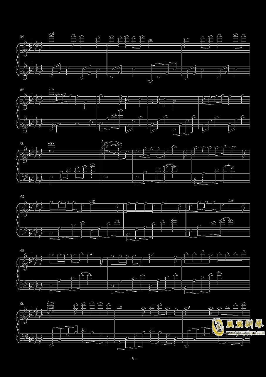 一曲相思钢琴谱 第3页